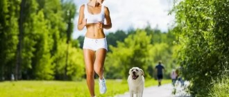Бег на голодный желудок для похудения