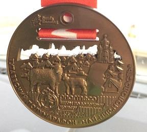 медаль полумарафона