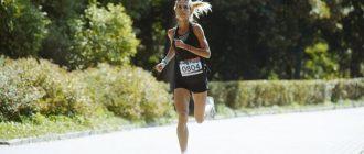 RUNIT Halfmarathon