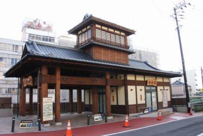 飯坂温泉 共同浴場