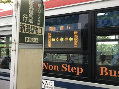新潟駅から新潟競馬場行きのバス