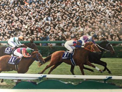 1999年有馬記念
