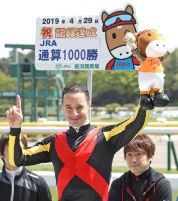 ルメール1000勝達成