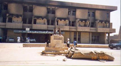 Iraq National Library Destroyed by fire