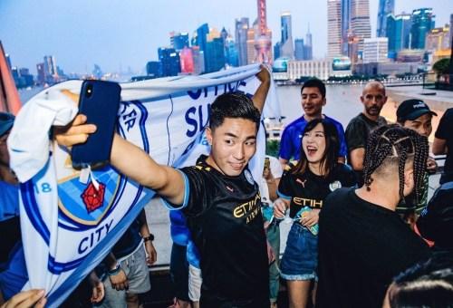Man City China sports business