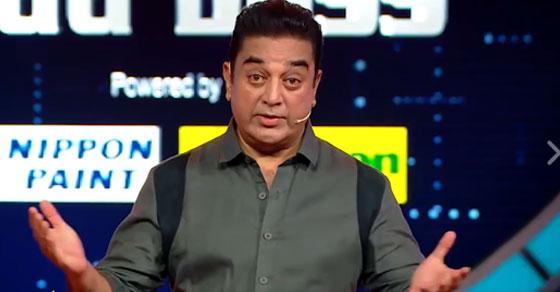 Kamal in bigg boss