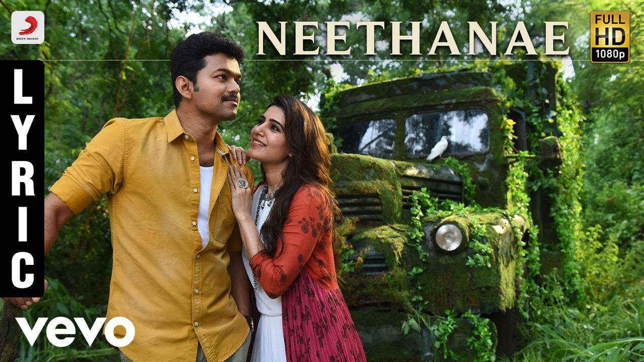 Neethanae Song Lyrics