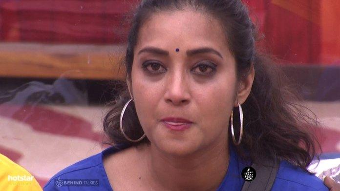 Banu Crying In Bigg Boss House