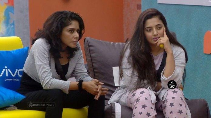 Mamathi and Mumthaj Angry in Bigg Boss House