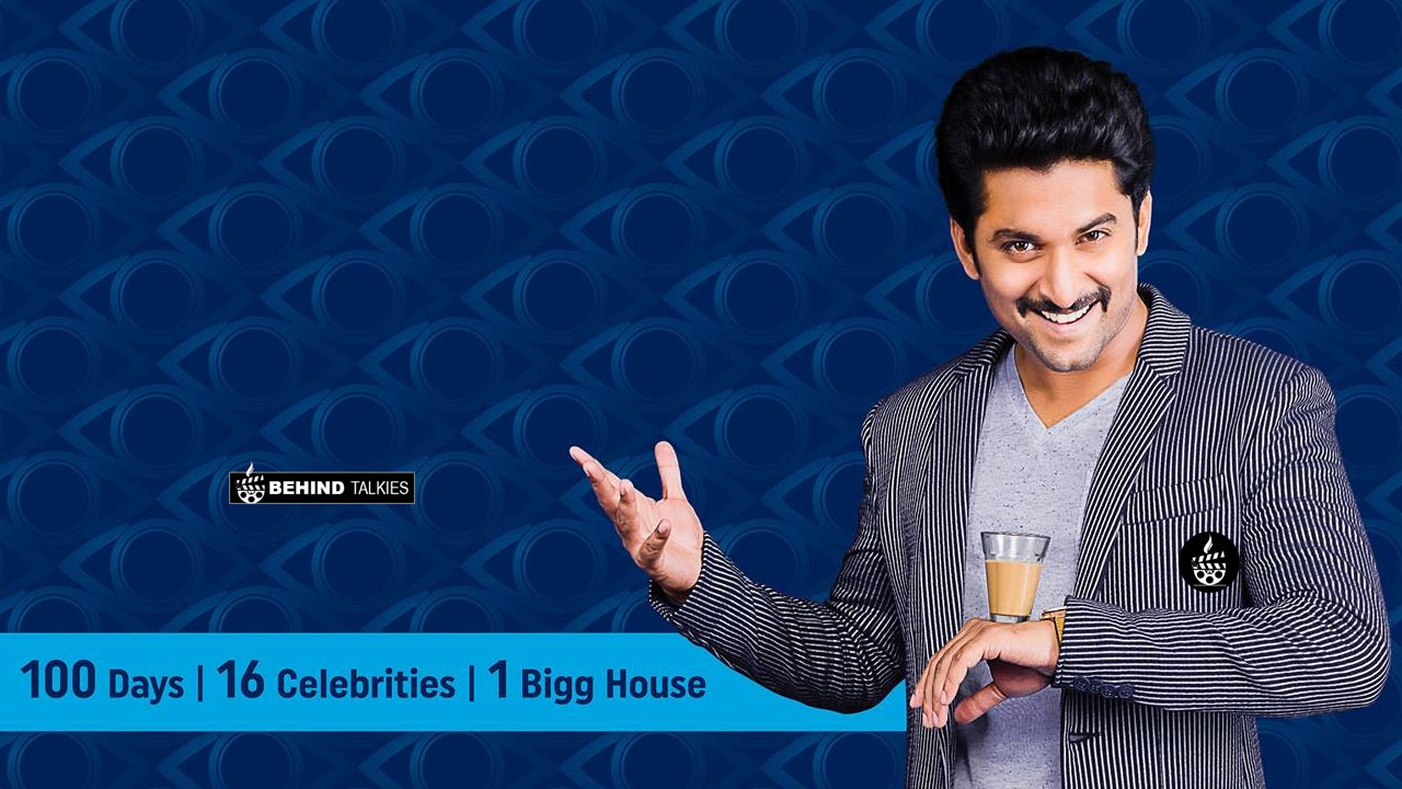Hotstar Bigg Boss Episode 1