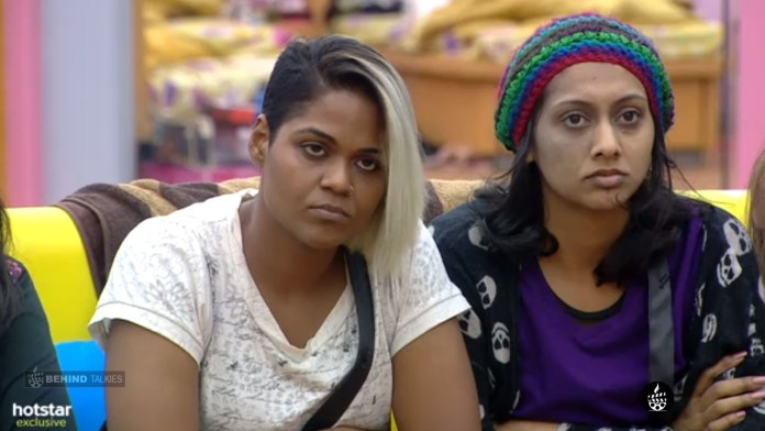 Ramya NSK In Bigg Boss House