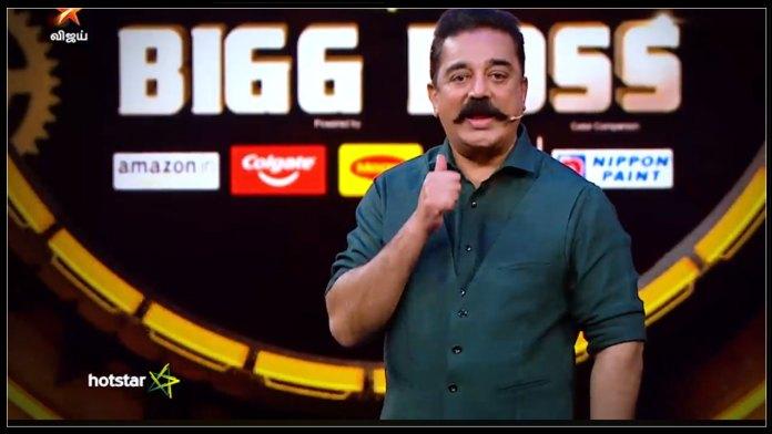 Bigg-BOss-Kamal