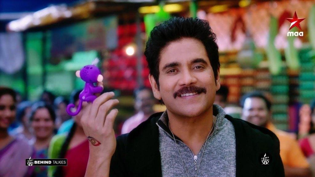 Nagarjuna Bigg Boss Telugu 3