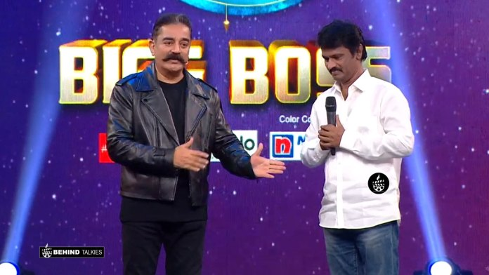 Cheran with Kamal in Bigg Boss