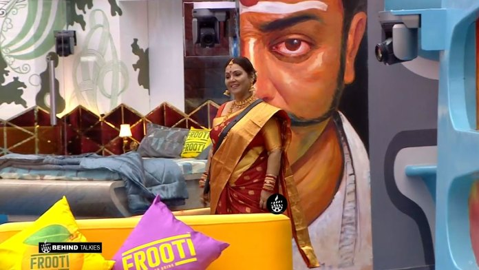 Fathima Babu In Bigg Boss House
