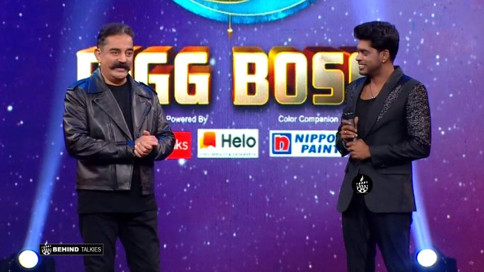 Sandy with Kamal in Bigg Boss