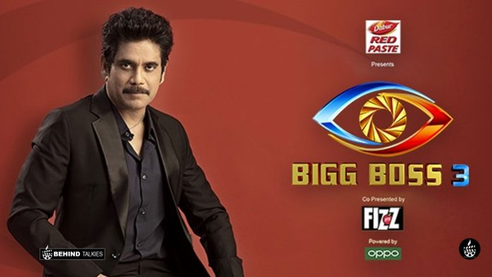 Bigg Boss Telugu Vote | Contestants List
