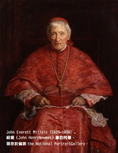 BH66-46-7374-圖3-John_Henry_Newman_by_Sir_John_Everett_Millais,_1st_Bt.註