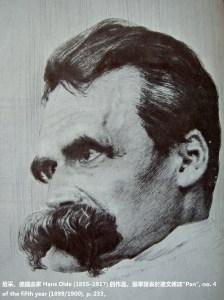 BH68-46-7104-圖5-Friedrich_Nietzsche_drawn_by_Hans_Olde