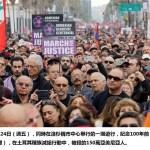 他們要什麼?——記一場示威遊行(吳蔓玲)2015.05.04