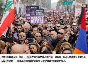 Armenians-Turkey-March-LA-2015-4-24
