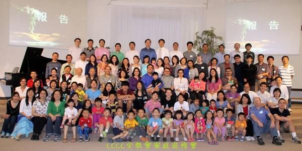 BH74-26-7828-圖4-LCCC-教會家庭退修會  宽600