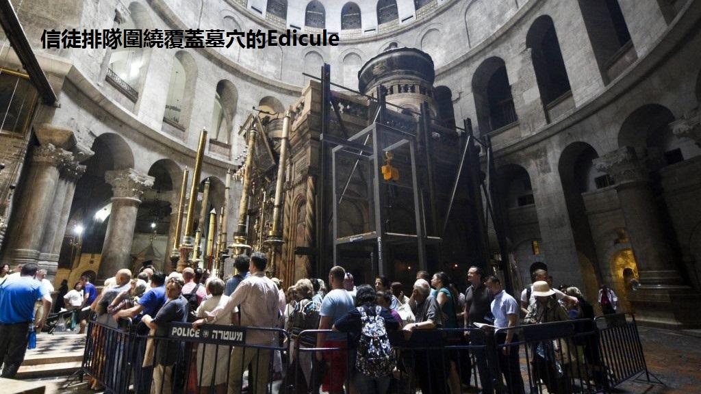 pic-5-mideast-jerusalem-holy-sepulchre-2