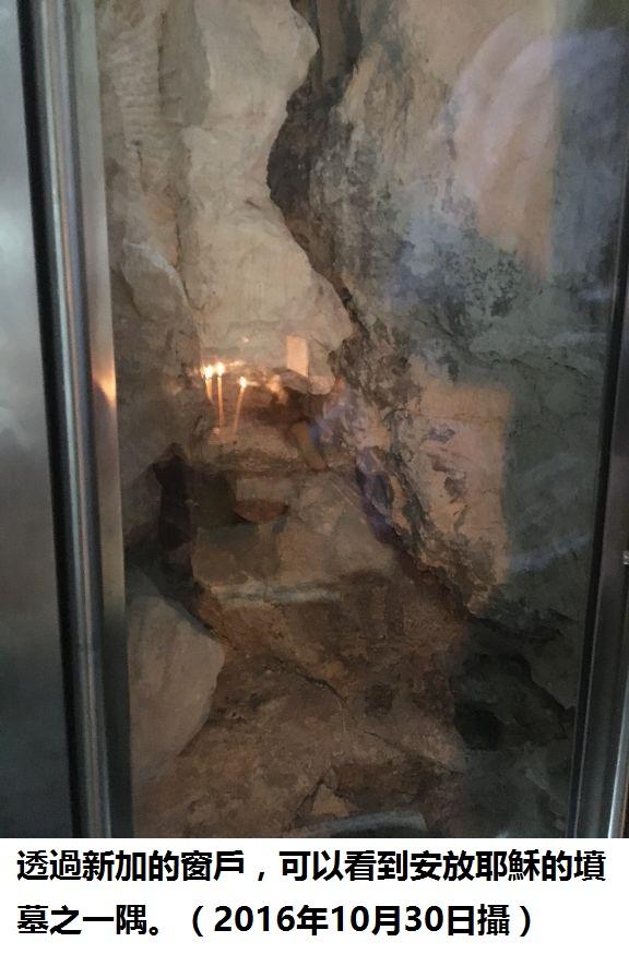 pic-9-jesus-tomb-bed-102816