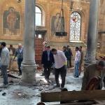埃及科普特教堂遭到穆斯林自殺式爆炸攻擊(漁夫)2016.12.16