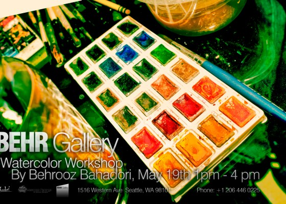 BEHR Gallery Watercolor Workshop