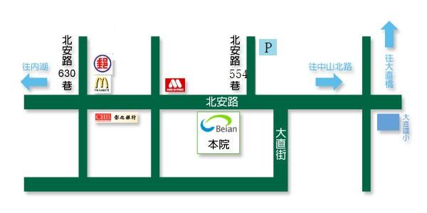 如何到北安-北安聯合診所Beian Clinic
