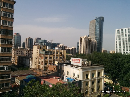 q bar views beijing china