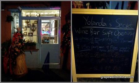 yolanda's secret wine bar sanlitun beijing china.jpg