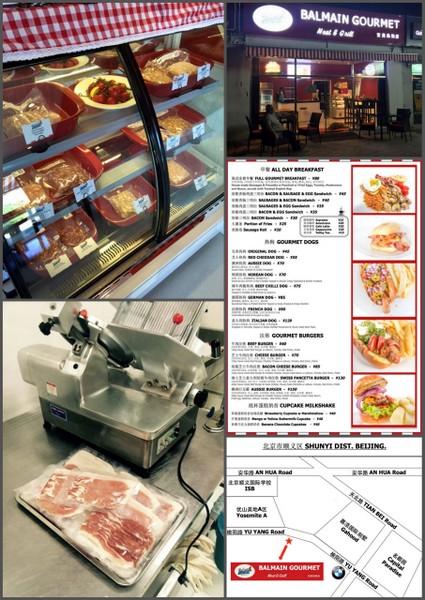 Balmain Gourmet Shunyi Sausages Burgers and Bacon with Drew Howard.jpg