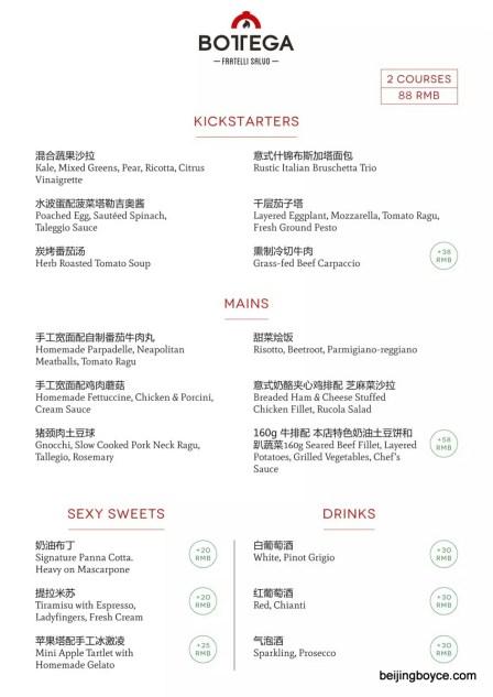 bottega business set lunch menu options beijing china