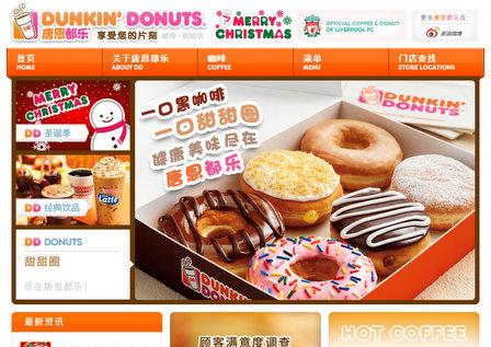 dunkin' donuts beijinger nfl game paddy o'shea's beijing china