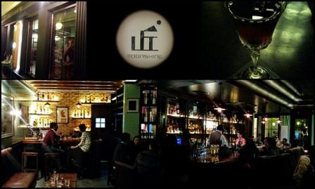 moonshine cocktail bar apothecary beijing china