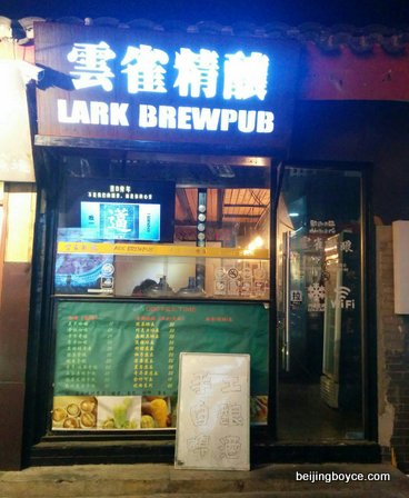 hutong bar crawl lark brewpub beixinqiao beijing china