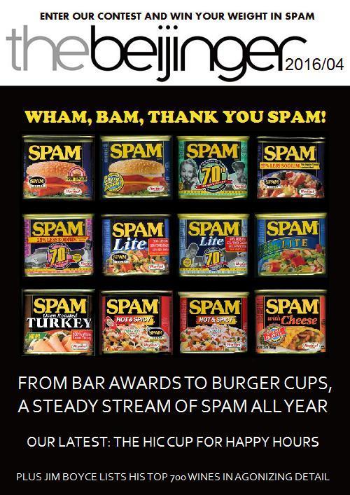 beijinger spam