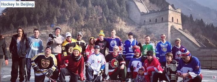 biih hockey in beijing screen capture