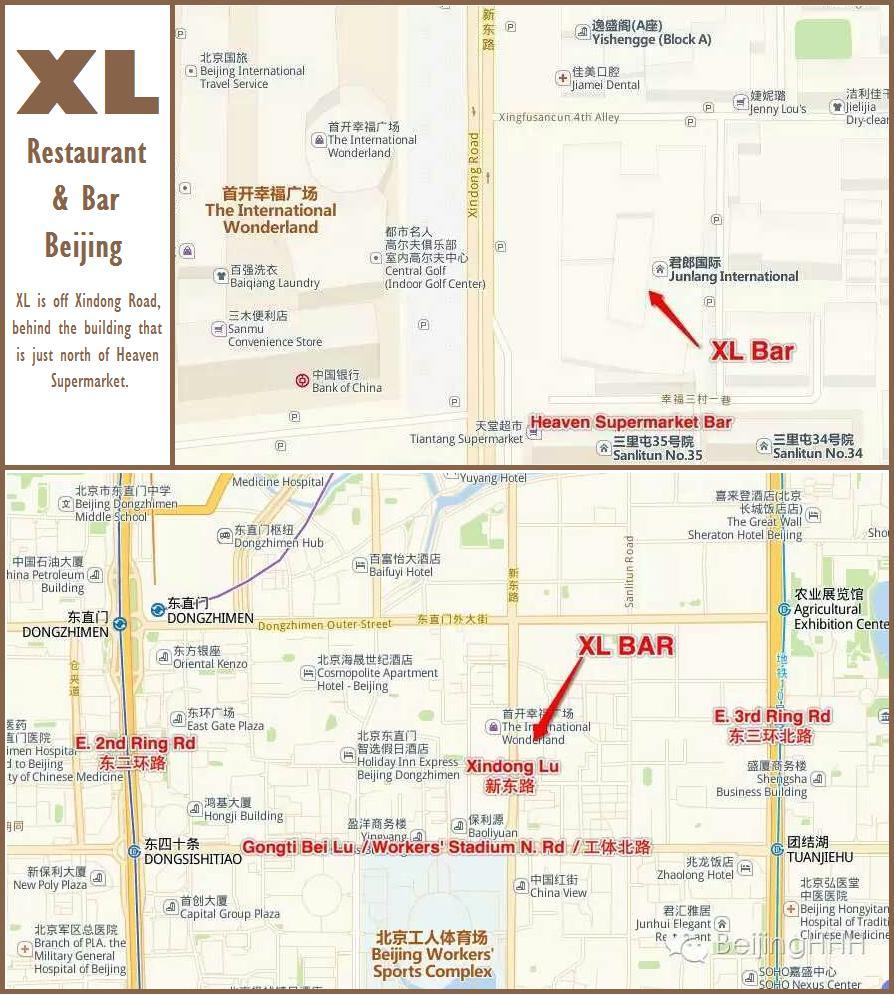 maovember-2016-xl-bar-and-restaurant-event-map