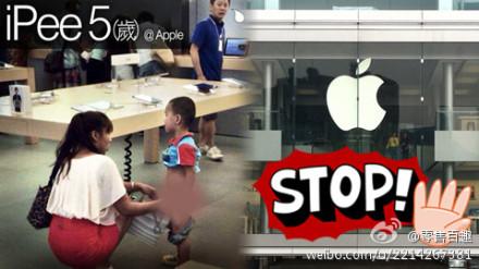 Boy pees inside Apple store in Hong Kong 2