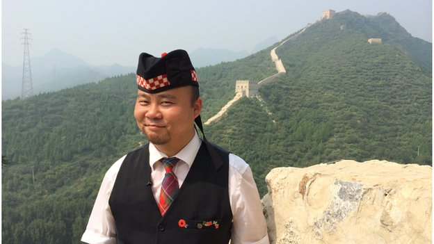 George Tian, Chinese Bagpiper
