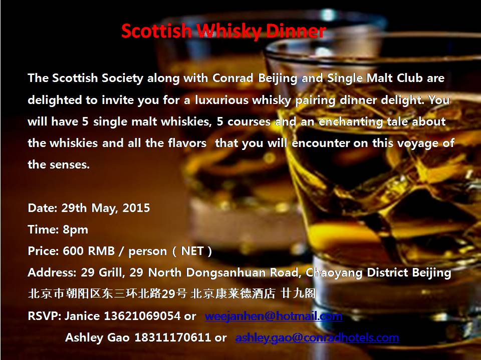 Scottish Society Whisky dinner