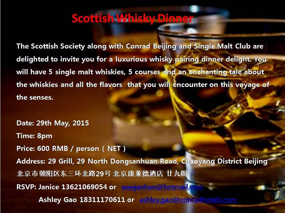 Scottish Society Whisky dinner