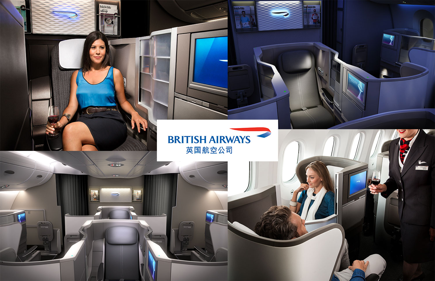 british airways montage