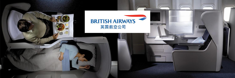 british airways raffle prize