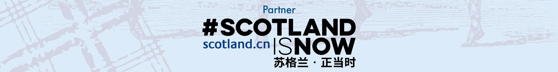 Scotland Now logo