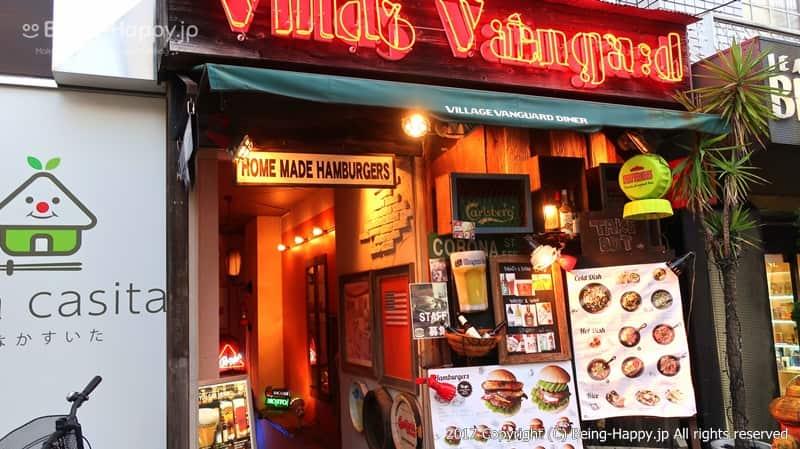 店内入り口@Village Vanguard DINER(ヴィレッジヴァンガード ダイナー) photo by 茶子(ちゃこ)