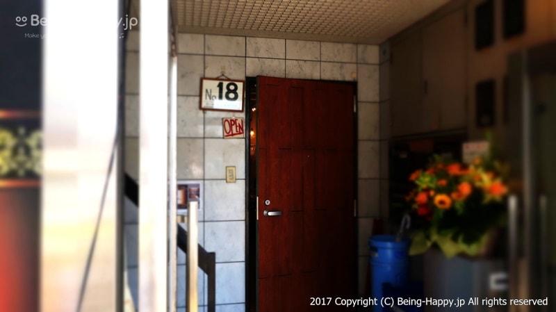 No.18 DINING&BAR(No.18 ダイニングバー)入り口 photo by 茶子(ちゃこ)